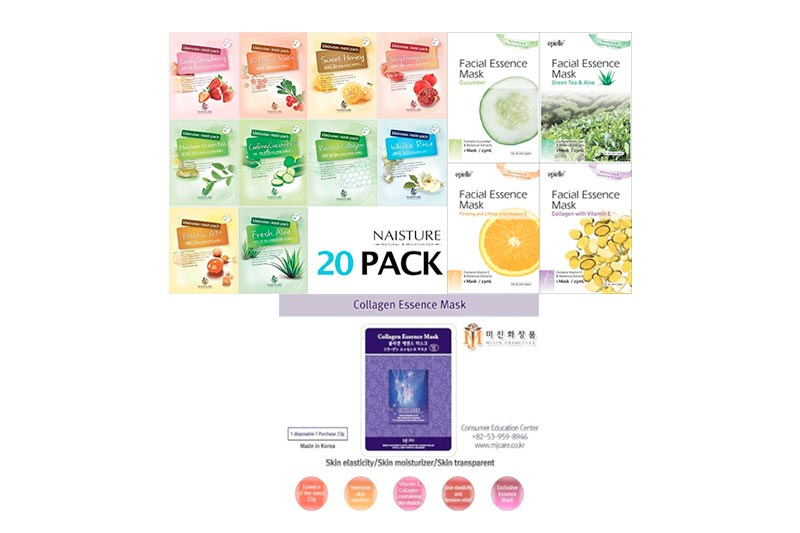 Best Collagen Essence Face Mask for Ladies in Review 2018